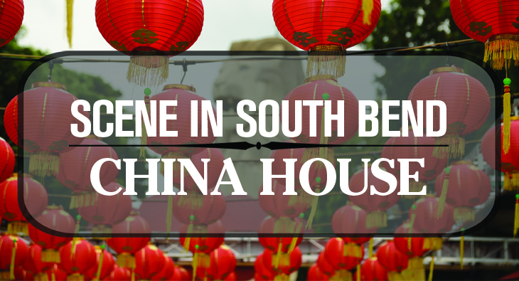 Best Chinese Restaurant In South Bend Indiana